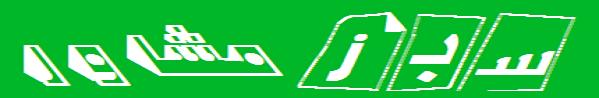 سبز مشاور